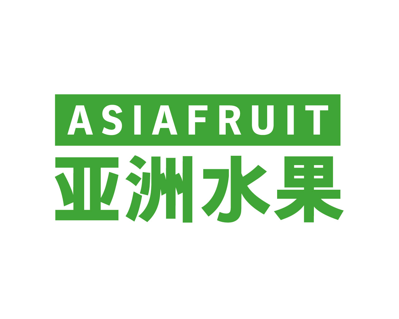asiafruit magazine