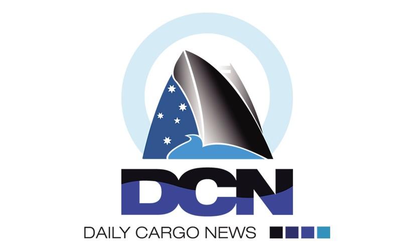 dcn daily cargo news logo